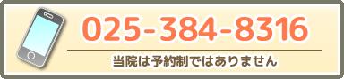 tel:0253848316